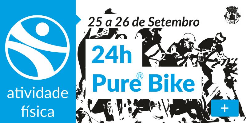 banner_24h_pure_bike