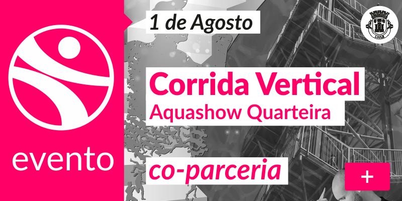 banner_chancela_corrida_vertical_aquashow