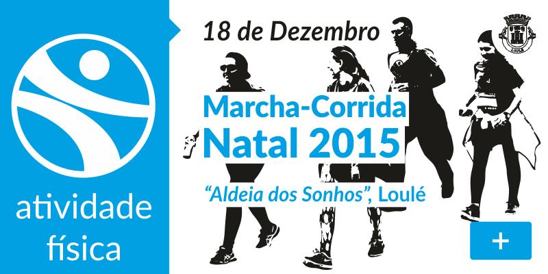 banner_marcha_natal2015