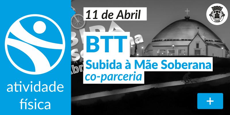 banner_chancela_btt_subida_mae_soberana