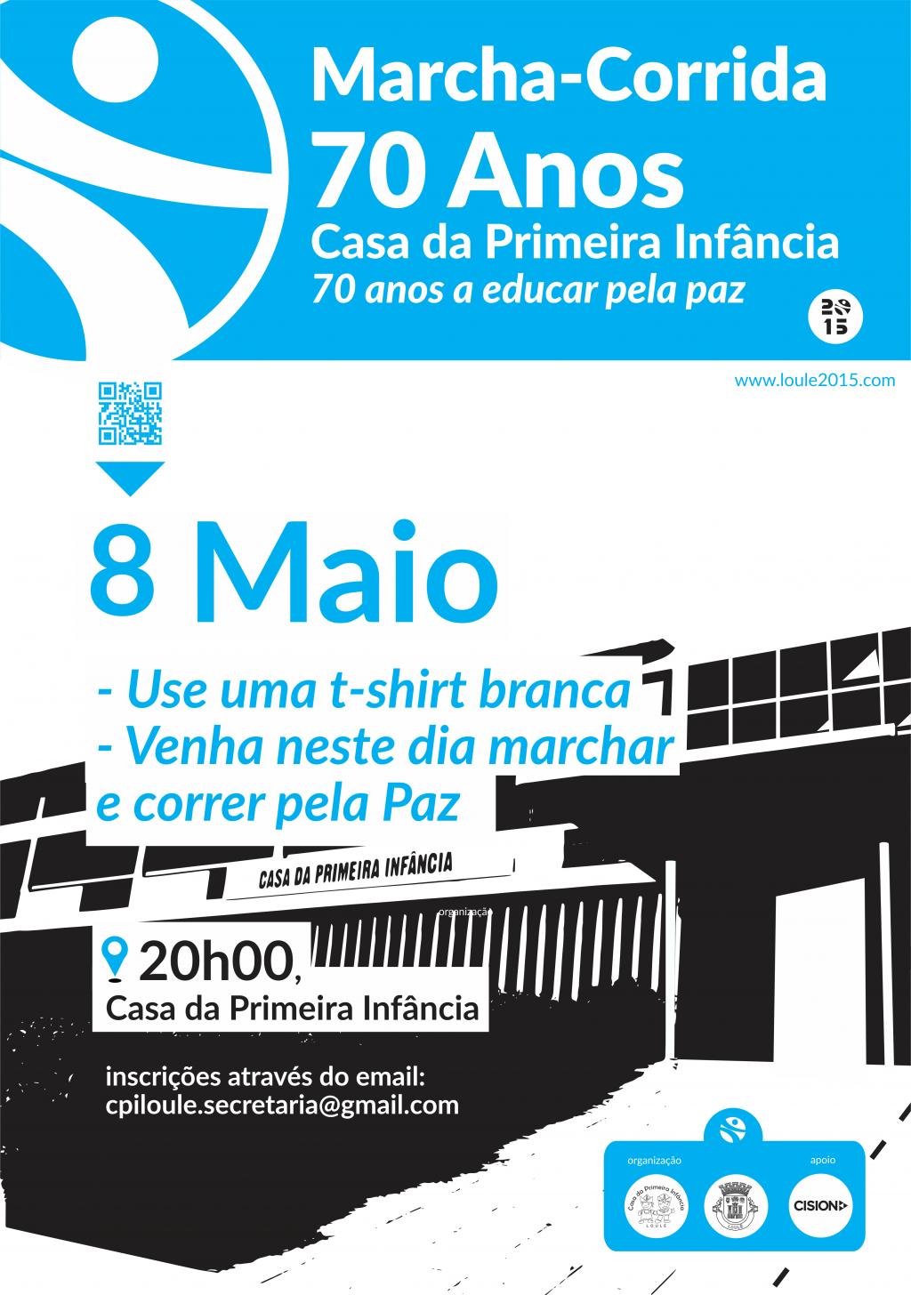 cartaz_marcha_casa_1a_infancia