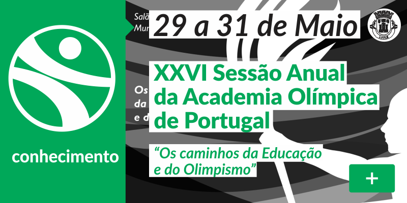 banner_xxvi_sessao_academia_olimpica_portugal
