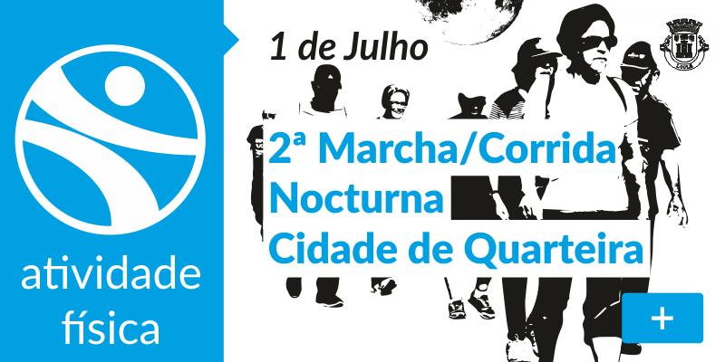 banner_2a_marcha_corrida_nocturna_cidade_quarteira