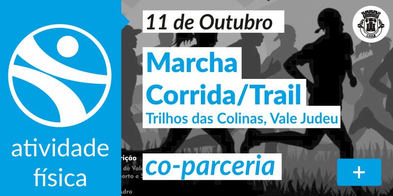 banner_chancela_marcha_corrida_trilhos_colinas_vale_judeu